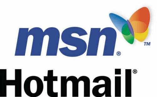 วิธีส่งงานด้วยอีเมล์ (Hotmail)