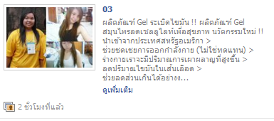 Facebook-16.png