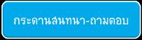 Maahalai-Board-CityVille-004