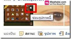 Facebook-559-Setting