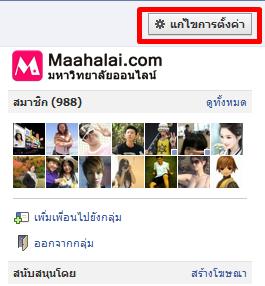 Facebook-trip-001.png