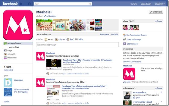 Facebook-trip-009