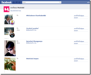 Facebook-trip-010
