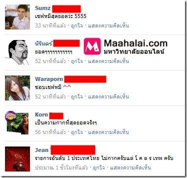 Facebook-trip-056