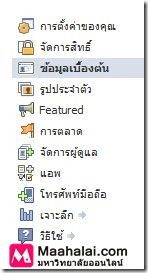 Facebook-trip-068