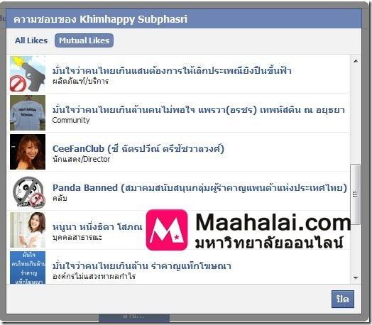 Facebook-trip-077