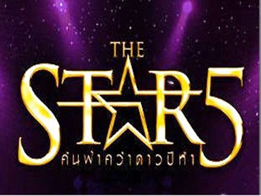 The-Star-008