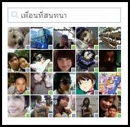 Facebook-trip-200