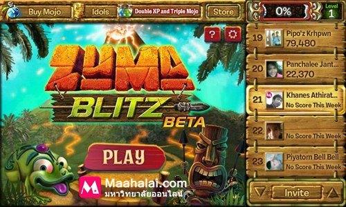 Facebook-games-128-Zuma