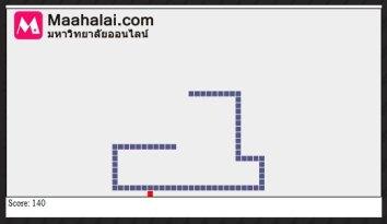 ชาว Facebook ย้อนอดีตไป 9 ปี กับ Snake เกมส์ที่เคยฮิตบนมือถือ