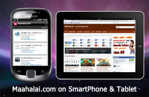 maahalai    smartphone  maahalai.com   Android