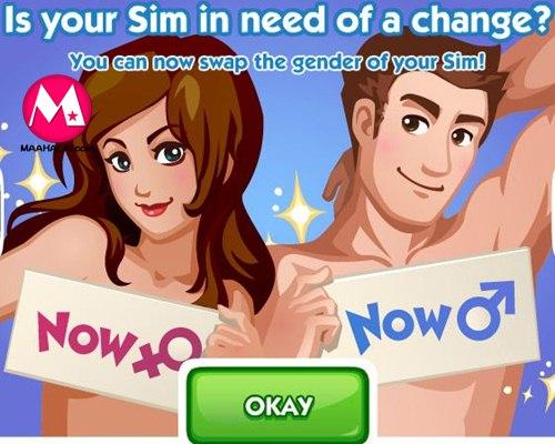 The Sims Social ตอนที่ 18 วิธีเปลี่ยนเพศ