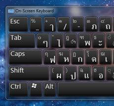 แนะนำ On-Screen-Keyboard คีย์บอร์ดสำรองบน Windows 7