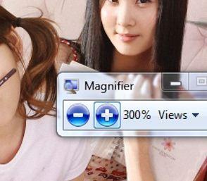 Magnifier โปรแกรมขยายหน้าจอ (แว่นขยาย) ใน Windows 7