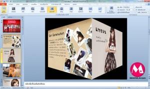 PowerPoint-038-300x178