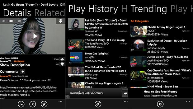 YouTube HD แอพเล่นคลิปยูทูป ที่ดีที่สุดบน Windows Phone