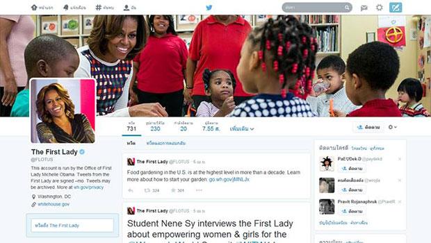 Twitter 2014 กับหน้าเว็บโฉมใหม่ ดูใหญ่ และคล้าย Facebook