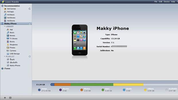 ลงเพลง หนัง และริงโทนบน iPhone iPad ง่ายๆ ด้วยโปรแกรม iTransfer