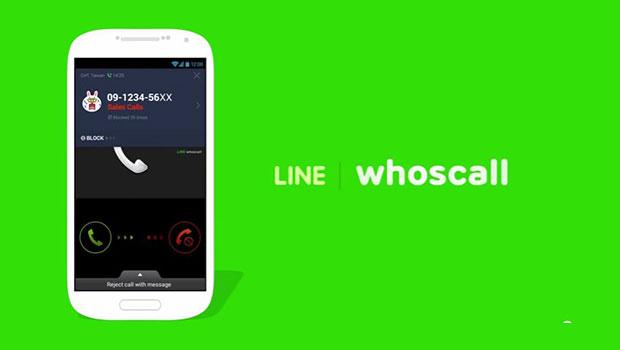 LINE whoscall แอพที่จะทำให้คุณรู้เบอร์แปลกหน้า ว่าใครโทรมา
