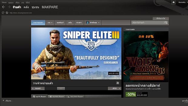 แนะนำ STEAM ร้านค้าเกมถูกลิขสิทธิ์ยอดฮิต สำหรับเกมเมอร์
