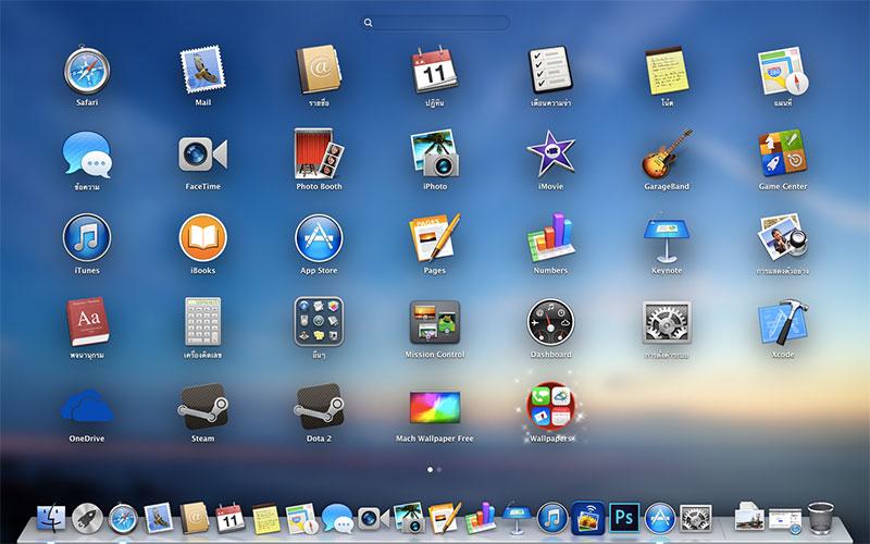 วิธีติดตั้งและลบแอพจาก Mac App Store