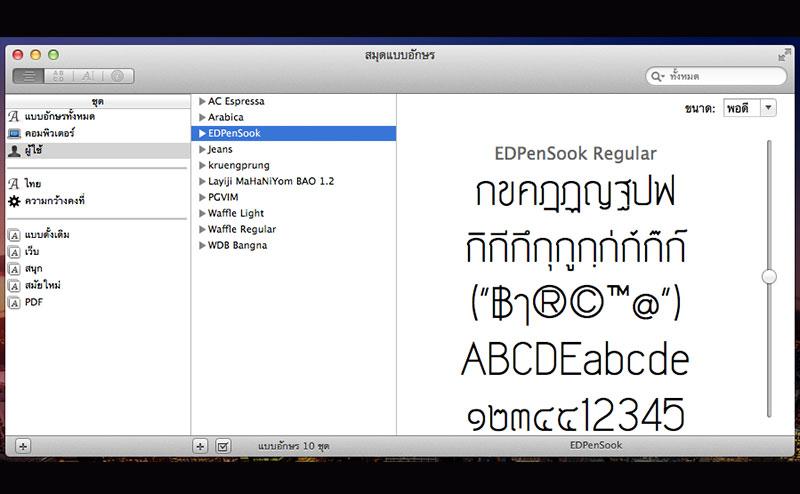 mac-037