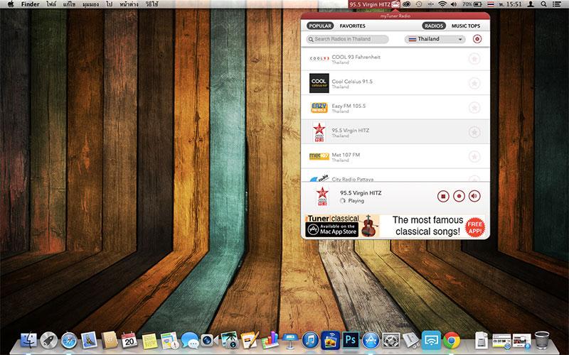 ฟังวิทยุออนไลน์บน mac ด้วยแอพ myTuner Radio