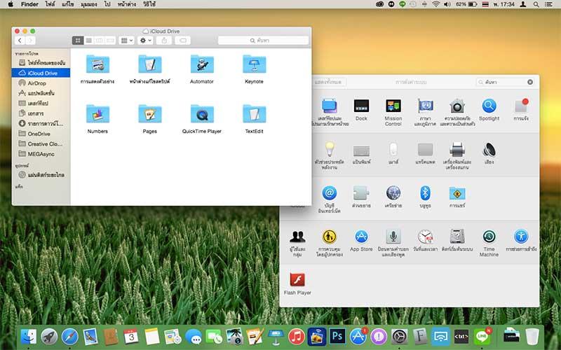 อยากอัพแมคเป็น OS X Yosemite ตอนนี้จะดีหรือไม่