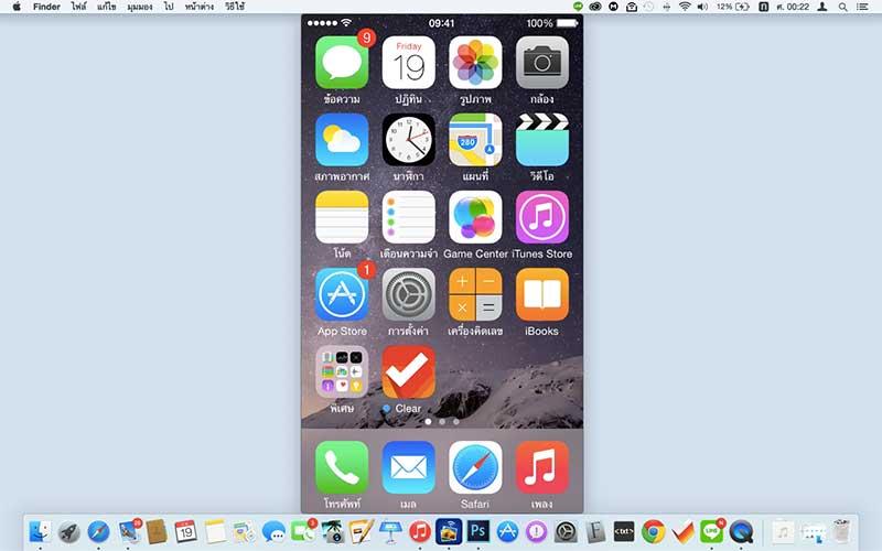 วิธีอัดภาพหน้าจอวิดีโอ iPhone iPad บน Mac