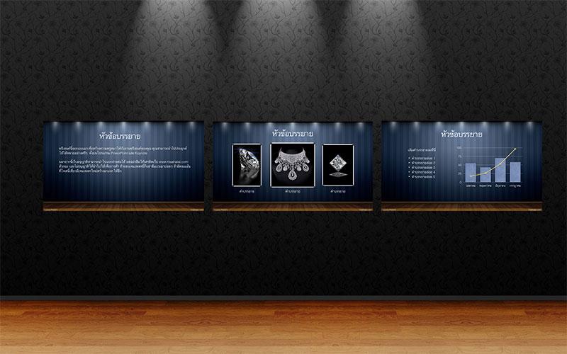 แจกฟรีเทมเพลทงานนำเสนอสไตล์หรู สำหรับ PowerPoint และ Keynote