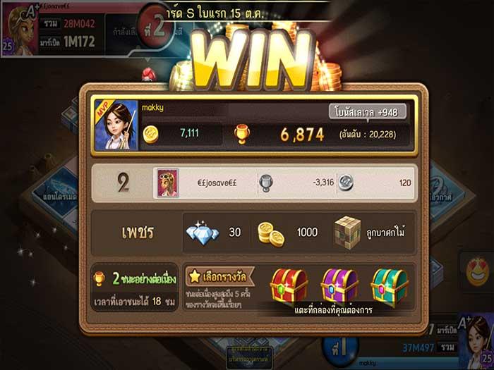 รีวิว เล่นโหมดเพชรใน เกมเศรษฐี LINE คุ้มไม่คุ้ม ?