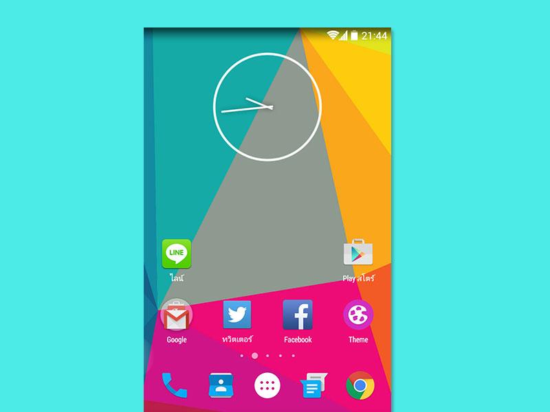 เปลี่ยนธีมมือถือ Android เป็น Lollipop ได้ด้วยแอพ KK Launcher