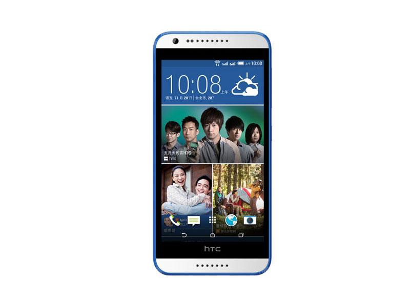 สเปคและราคา HTC Desire 620G dual sim