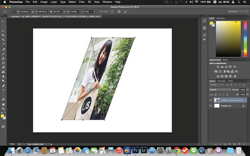 วิธีปรับองศา ทำภาพให้เอียงด้วย Photoshop