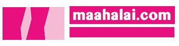 Maahalai : The App Reviewer รีวิวที่คุณเชื่อได้
