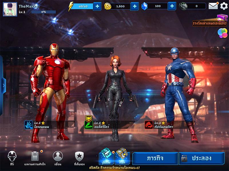 รีวิว MARVEL Future Fight เกมผจญภัยต่อสู้ของเหล่าฮีโร่