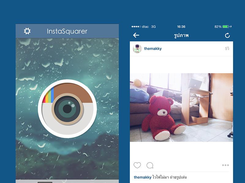 วิธีอัพโหลดภาพขึ้น Instagram โดยไม่ให้ถูกตัดขอบ (สำหรับ iPhone)