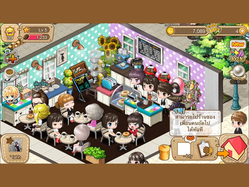 รีวิว LINE I Love Coffee เกมบริหารร้านกาแฟ สนุก น่ารัก และได้ความรู้