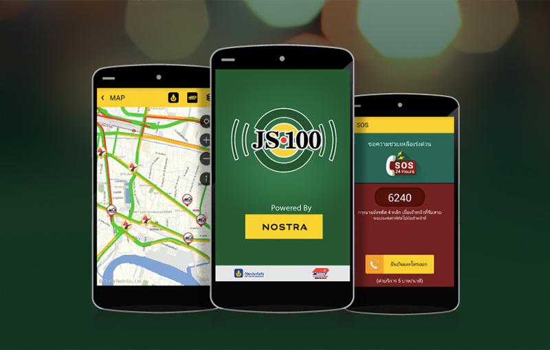 รีวิว JS100 แอพที่คนใช้รถทุกคนควรมี ฟรีสำหรับ iPhone และ Android