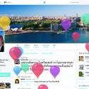 Twitter-happy-birthday
