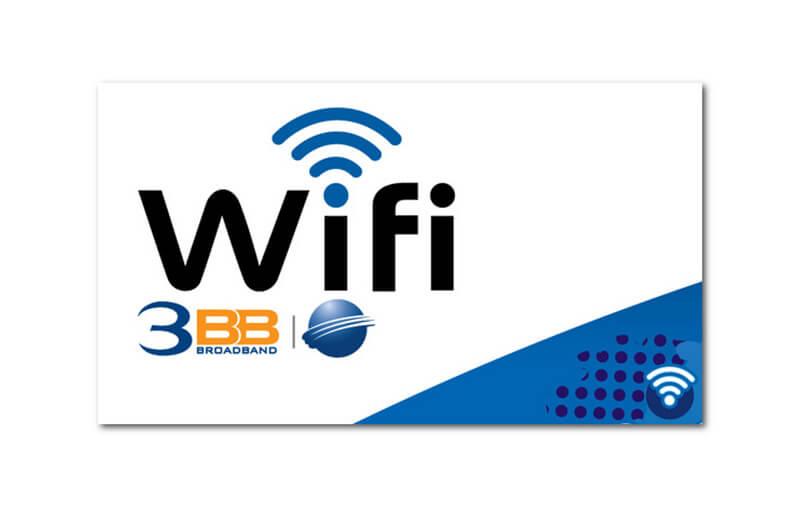 ธนาคารกรุงเทพจะเปิดลูกค้าใช้ Wi-Fi ฟรีครั้งละ 30 นาที