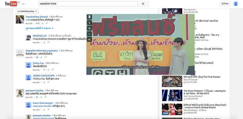 Mini YouTube แอพที่ทำให้ดู YouTube พร้อมอ่านคอมเม้นท์ได้พร้อมกัน สำหรับ Chrome