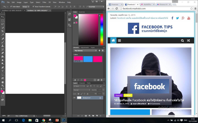 วิธีแบ่งหน้าจอใช้งาน Windows 10 เป็น 2 หน้า (Split View)