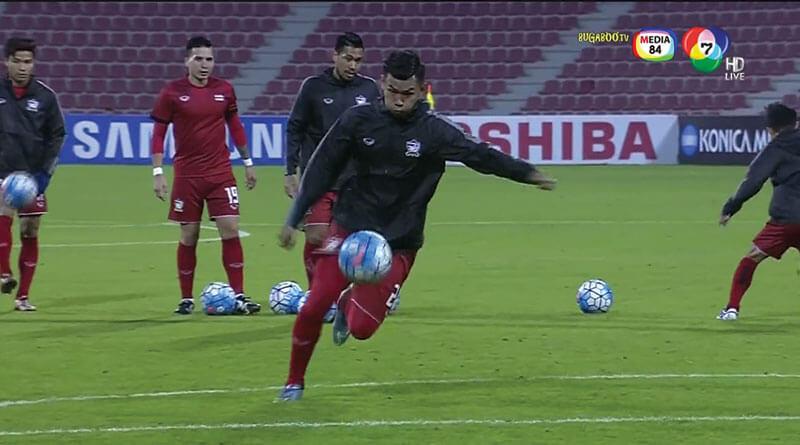 AFC-U23