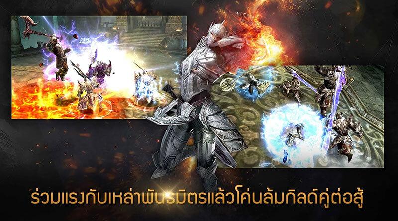 รีวิวเกม EvilBane: จักรพรรดิเหล็กกล้า ผจญภัยโลก RPG แบบ 3D