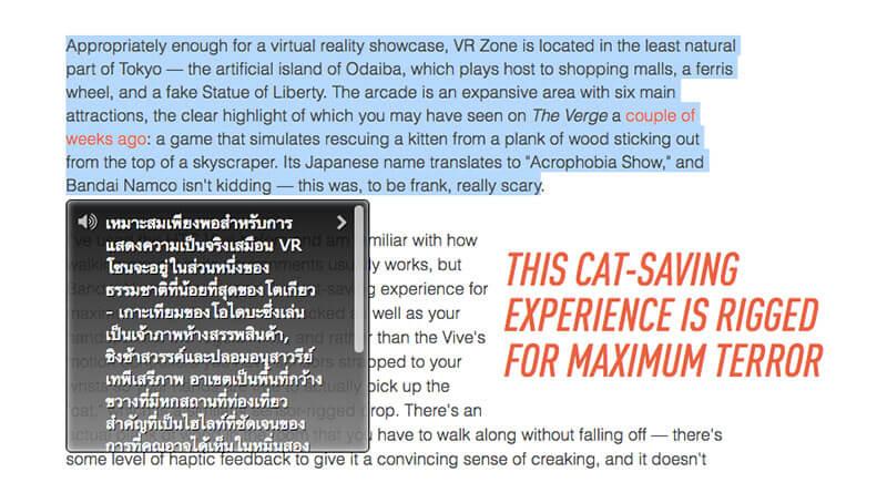 ลากเมาส์แปลภาษาจากหน้าเว็บได้ง่ายๆ ด้วย XTranslate