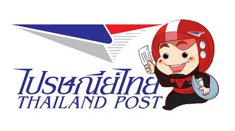 จะส่งไปรษณีย์ ต้องมีบัตรประชาชน เริ่ม 8 เมษายนนี้