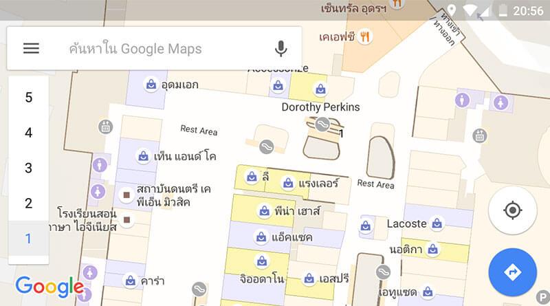 ไปเดินห้างไม่กลัวหลง มีร้านอะไร ห้องน้ำอยู่จุดไหน Google Maps ช่วยได้