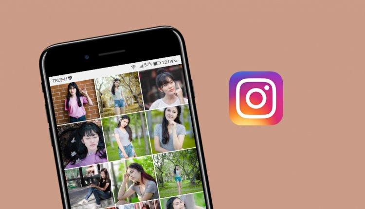 วิธีตั้งค่าล็อกอิน 2 ชั้น ป้องกันแฮค Instagram